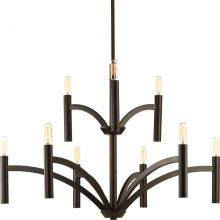 Progress P4719-20 - Nine-light, two-tier chandelier inspired by mid-century modern design.Comes with both Antique Bronze